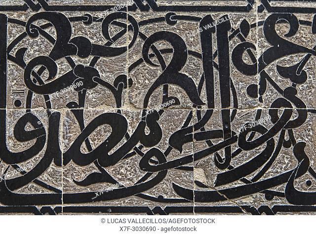 Detail, tiled, Medersa or Madrasa el-Attarine,medina, Fez el Bali, Fez, Morocco