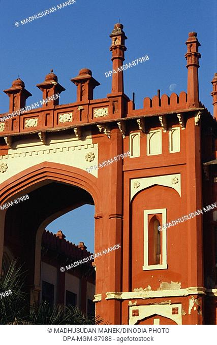 Government of City College , Hyderabad , Andhra Pradesh , India