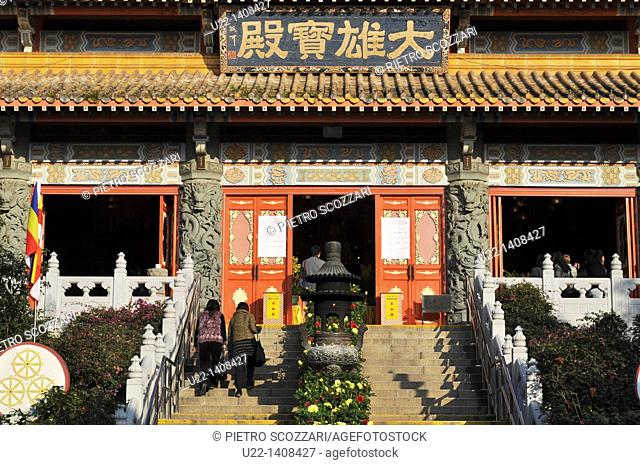 Hong Kong: Chinese temple in Po Lin, on Lantau Island