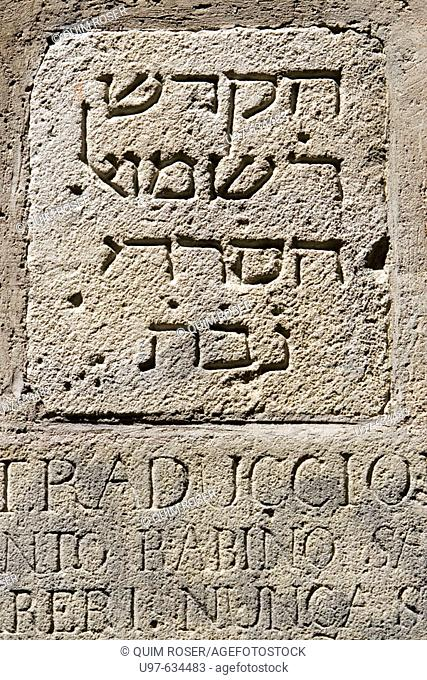 Hassareri stone replica, Carrer Marlet, Call (Jewish quarter), Barcelona, Spain
