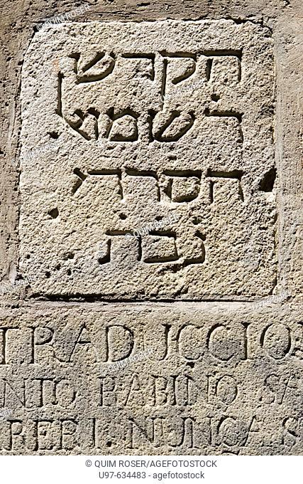 Hassareri stone replica, Carrer Marlet, Call (Jewish quarter), Barcelona, Spain