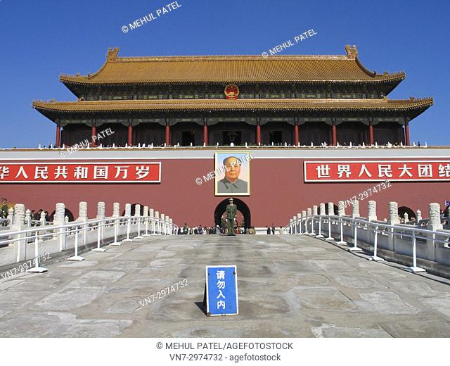 Tian'anmen Gate - Beijing, China. The gate is the entrance to the palacial 'Forbidden city'