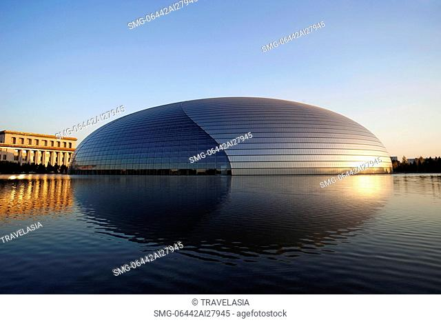 Beijing Concert Hall by French Architect Paul Andreu