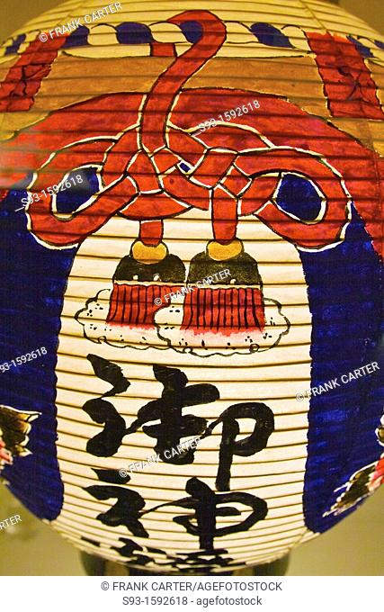 A painting of a curtain on a paper lantern
