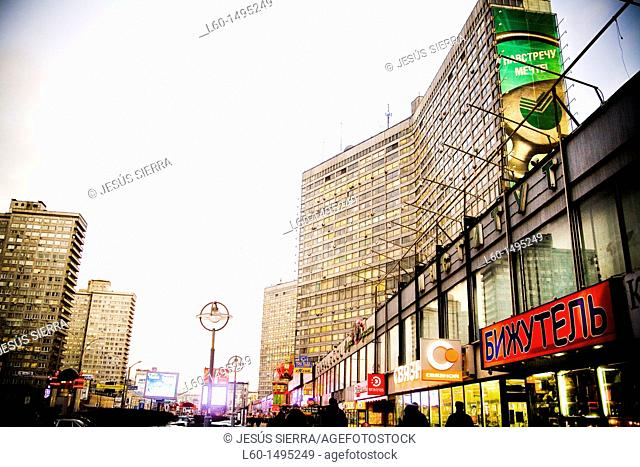 New Arbat street in Moscow, Russia