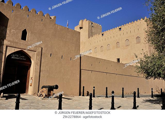 Jabrin Castle, Fort of Jabrin, Sultanate of Oman