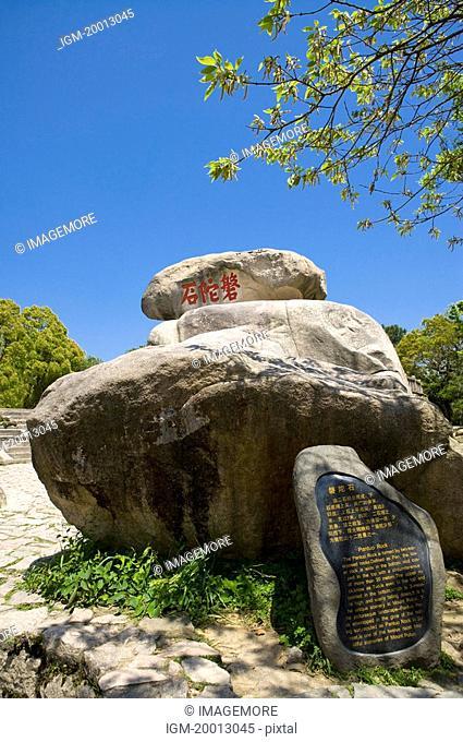 Asia,China,Zhejiang Province,Putuoshan,Xi Tian Scenic Area,Pantuo Rock