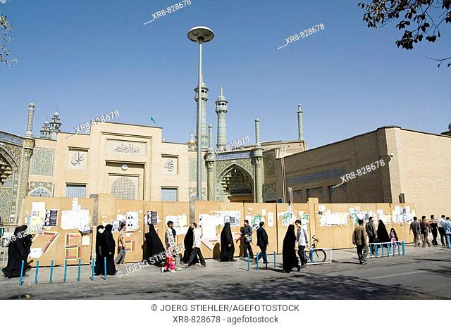 Iran, Qom, Backside of Masjed-e Azam Mosque, Mar`ashi Nadjafi Street