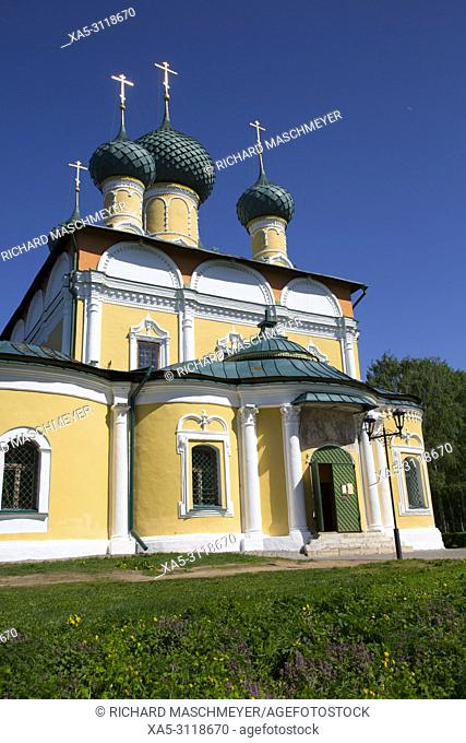 Transfiguration Cathedral, Uglich, Golden Ring, Yaroslavl Oblast, Russia