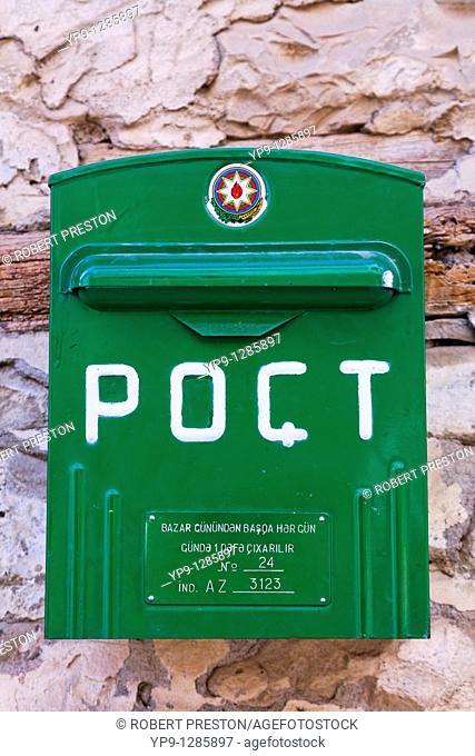 Green post box, Lahic village, Azerbaijan