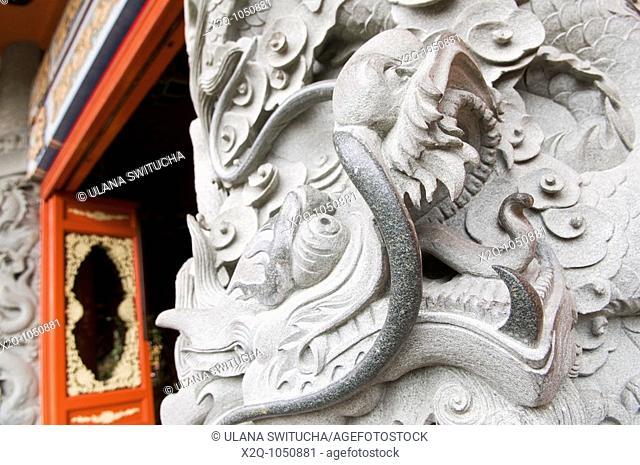 Dragon detail at the Po Lin Monastery Hong Kong