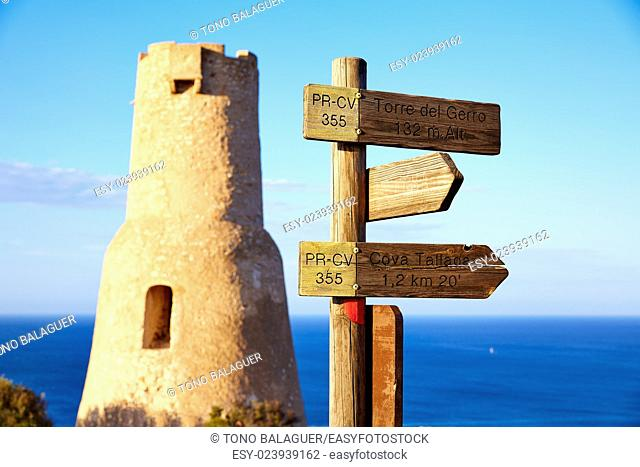 Denia Torre del Gerro tower in Las Rotas of Alicante Mediterranean Spain