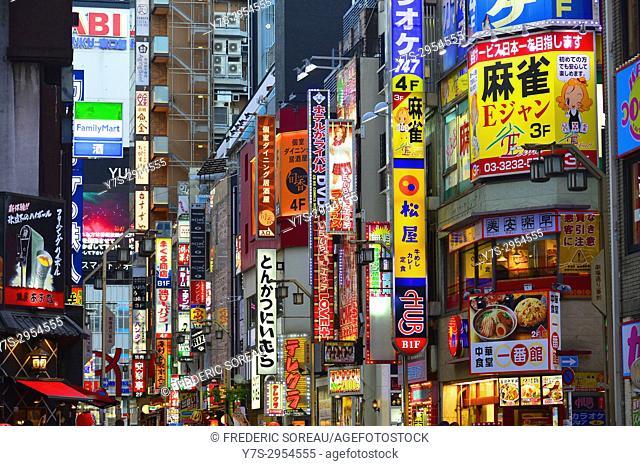 Shinjuku at night,Tokyo, Japan,Asia