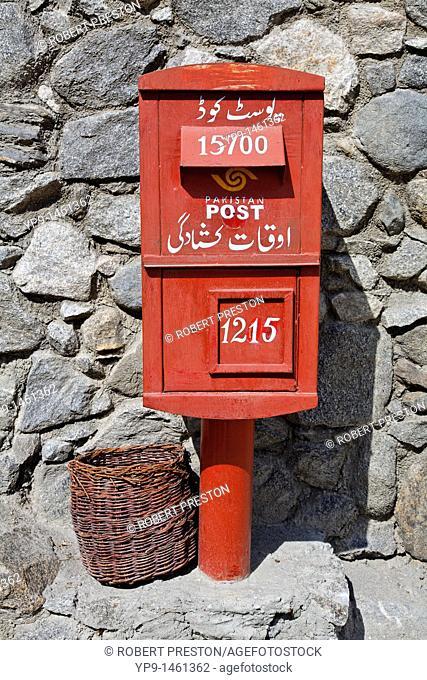 Pakistan - Hunza Valley - Karimabad - post box
