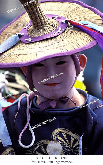 Japan, Honshu Island, Kinki region, Kyoto, the Gion Matsuri festival (in July)