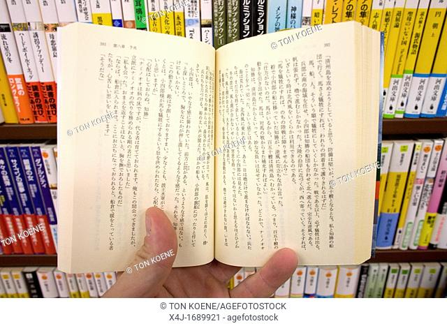 Japanese read from left to right and from up to downwards