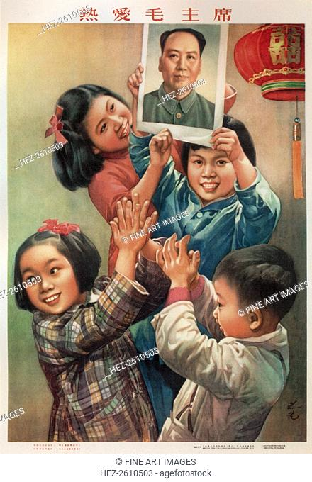 Chairman Mao and children. Artist: Anonymous