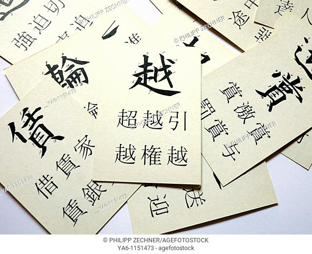 Learning cards for studying Chinese characters