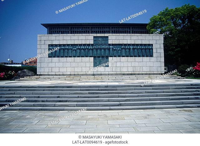 26 Martyrs memorial. Nishi-Zaka hill. Marks massacre of Christians 1597. Plaque
