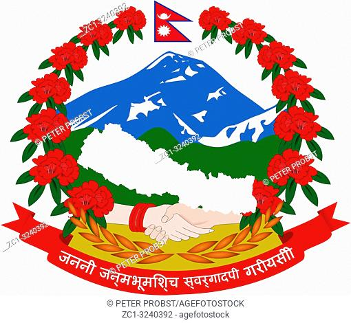 National coat of arms of the Democratic Republic of Nepal