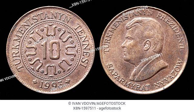 Tenge coin, Turkmenistan, 1993