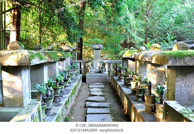 Cemetery at Koto-in a sub-temple of Daitoku-ji
