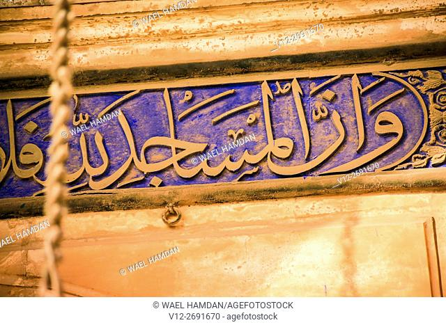 Details of Koran, Mohamed Ali Mosque, at the Citadel in Cairo, Egypt