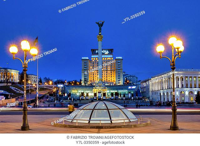 Maidan Nezalezhnosti (Indipendence Square), Kiev, Ukraine