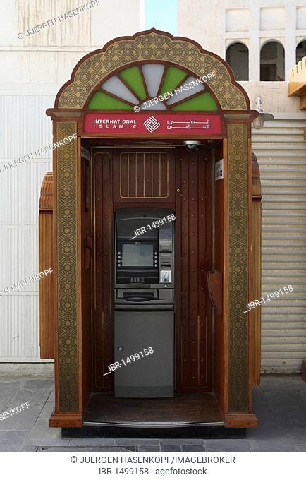 Cach machine, Doha, Qatar, Middle East