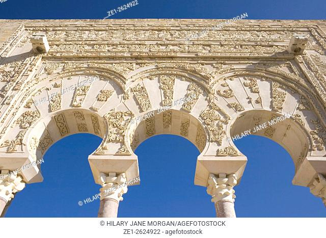 Cordoba, Spain. The doorway of Yafar the prime minister at Medina Azahara or Madinat al Zahra palace city
