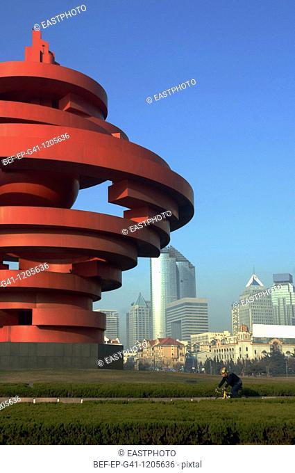 Square, Qingdao