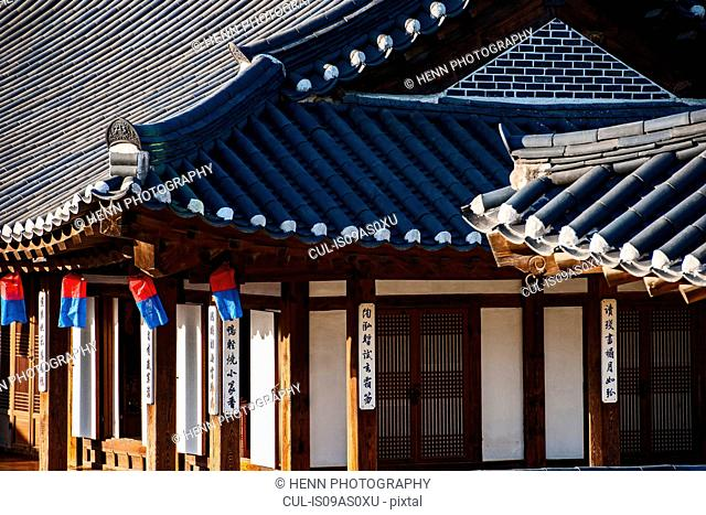 Detail of traditional houses at the Hangok open air museum in Seoul, South Korea