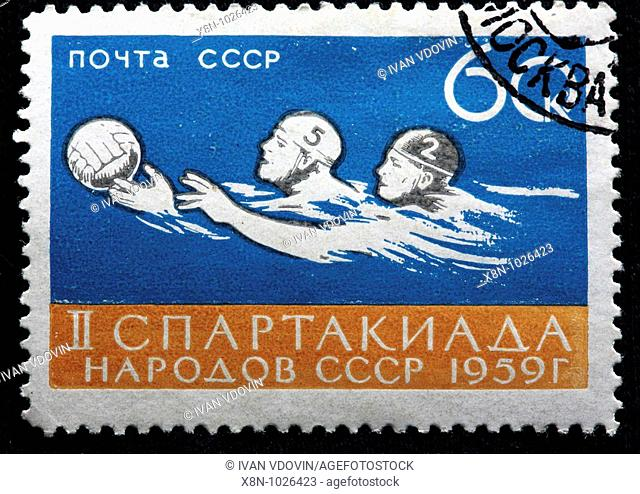 Swiming championship, postage stamp, USSR, 1959