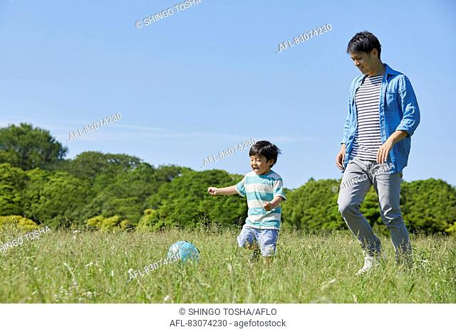 Japanese father and son at the park