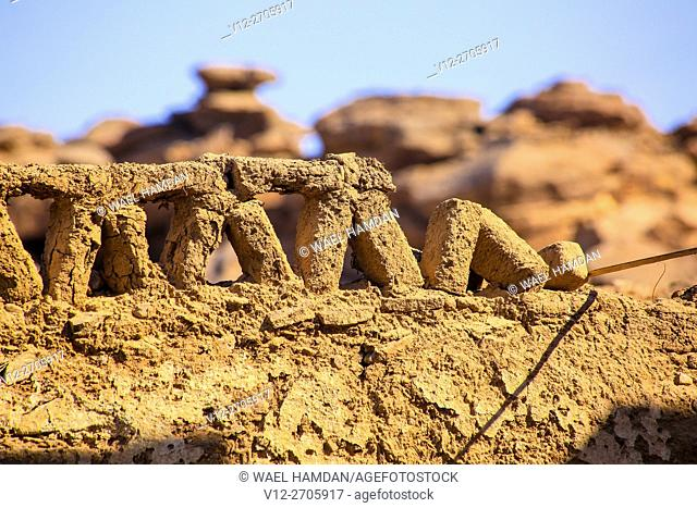 Details of house in Old village at Aswan, Egypt called Shidida