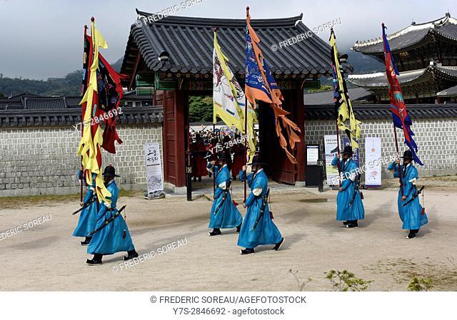 Changing of guards at Gyeongbokgung palace,Seoul,South Korea