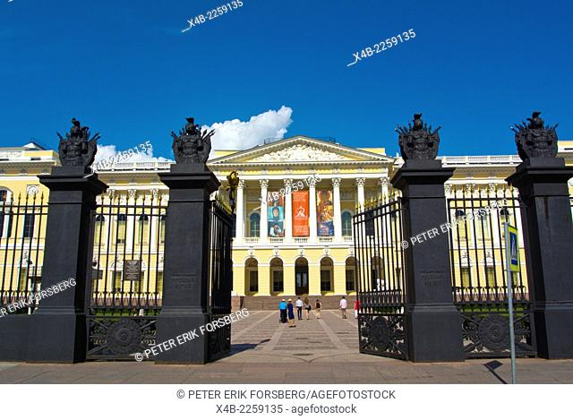 Russia State Art Museum, central Saint Petersburg, Russia, Europe