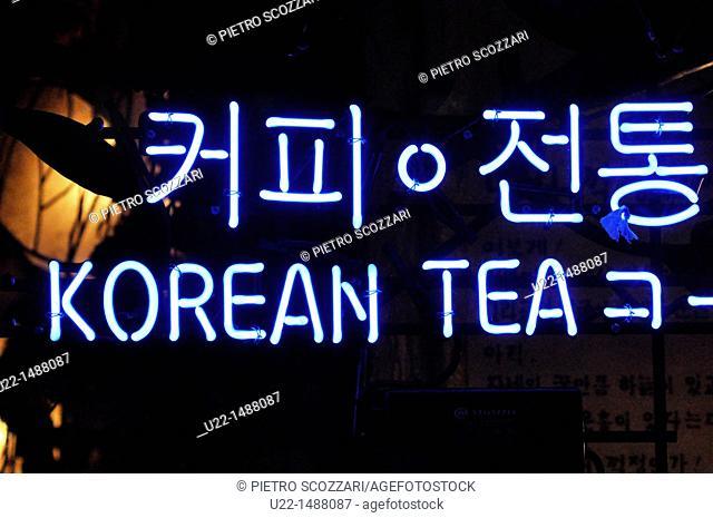 Seoul (South Korea): sign of Korean tea in a café of Insadong