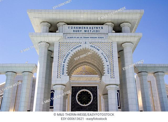 Spiritual Mosque of Turkmenbasy, Ashgabat, Turkmenistan