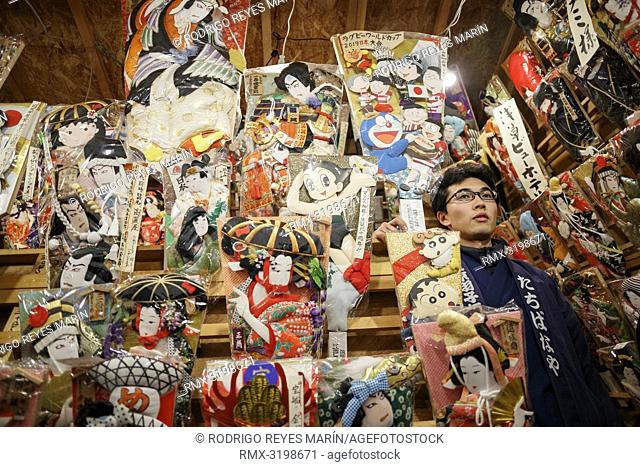 December 17, 2018, Tokyo, Japan - Traditional Hagoita (Battledores) on display during the Hagoita-Ichi fair at the Sensoji Temple in Asakusa