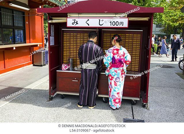 Asakusa Shinto Shrine Messages Tokyo Japan Asia