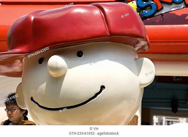 Snoopy's World at New Town Plaza, Shatin, Hong Kong