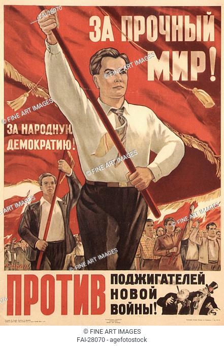 For everlasting peace! by Golub, Pyotr Semyonovich (1913-1953)/Colour lithograph/Soviet political agitation art/1949/Russia/Russian State Library