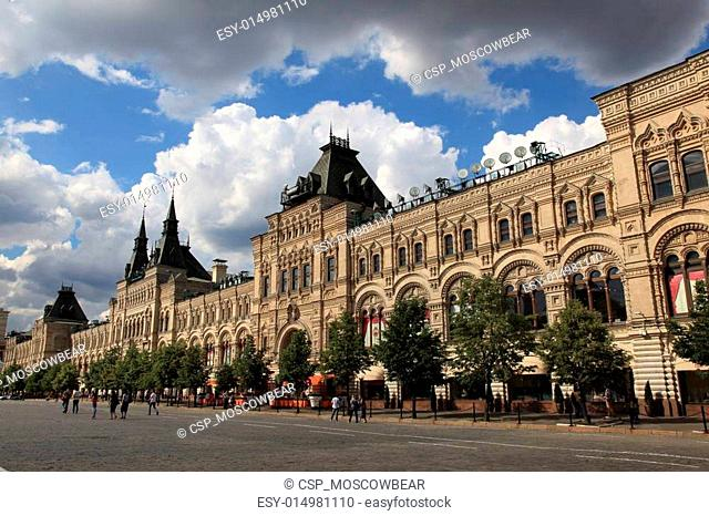 Old GUM building. Moscow
