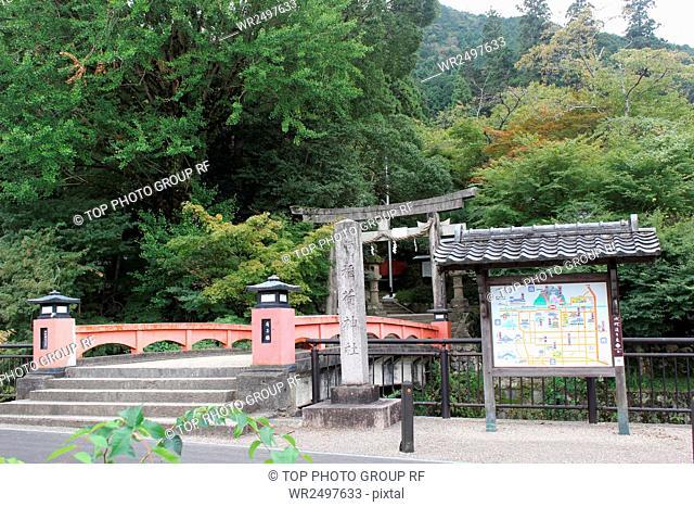 Izushi Japan