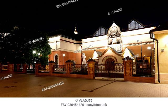 State Tretyakov Gallery is an art gallery in Moscow, Russia, the foremost depository of Russian fine art in the world. The facade of the gallery building was...