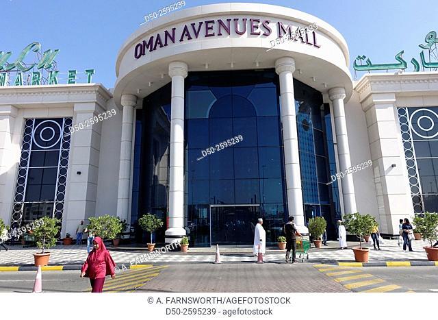 MUSCAT, OMAN Mall shoppers, LuLu's Hypermarket. retail