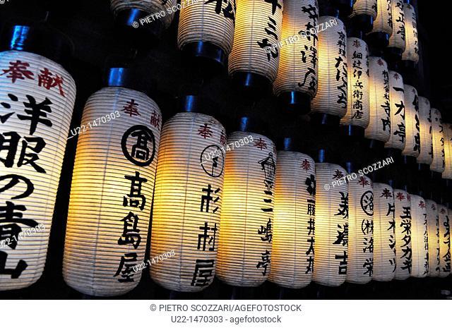 Kyoto (Japan): illuminated lantern at a shrine along Shijo-dori