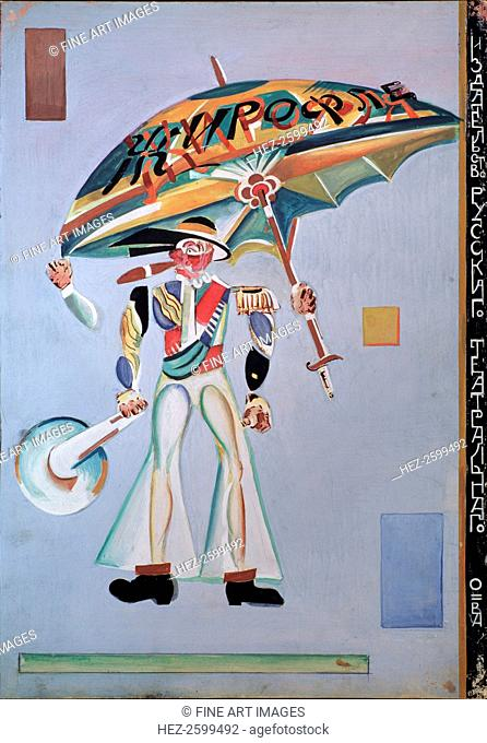 Costume design for the operetta Girofle-Giroflia by Ch. Lecocq, 1922. Found in the collection of the State Tretyakov Gallery, Moscow