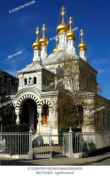 Russian Orthodox church in Geneva, Switzerland